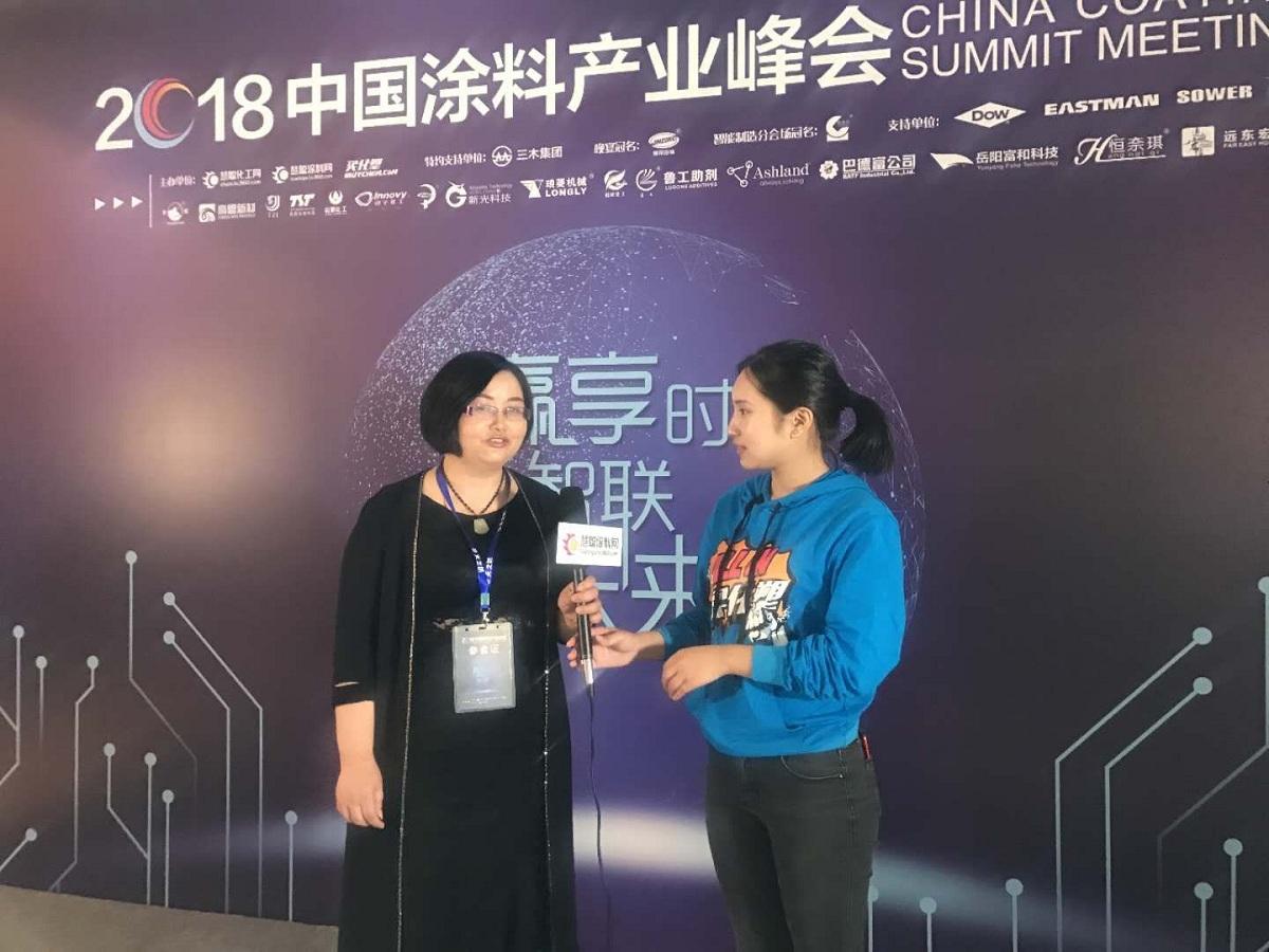 2018中国ManBetX体育官网产业峰会-品牌ManBetX体育官网立