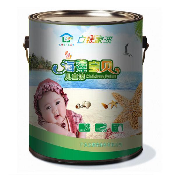 海藻宝贝儿童漆