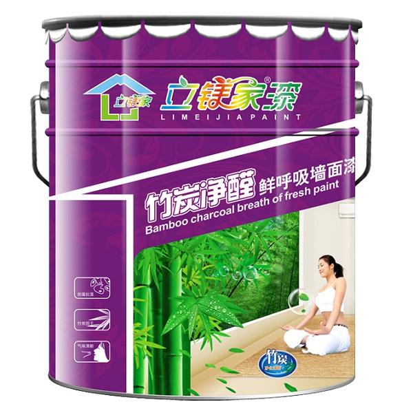 竹炭净醛鲜呼吸墙面漆