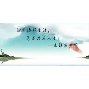 艺术ManBetX体育官网