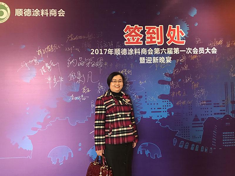 2017年顺德ManBetX体育官网商会年会品牌ManBetX体育官网